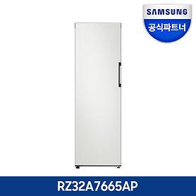 RZ32A7665AP_thumb_02.jpg
