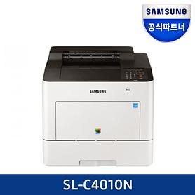 030-프린터-컬러레이저-SL-C4010N-썸네일.png