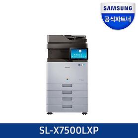 030-복합기-컬러-SL-X7500LXP-썸네일.png