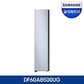 DF60A8500UG_thumb_02.jpg