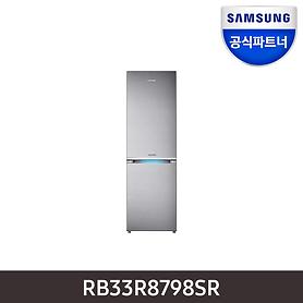 060-빌트인가전-셰프컬렉션-냉장고-RB33R8798SR-썸네일.png