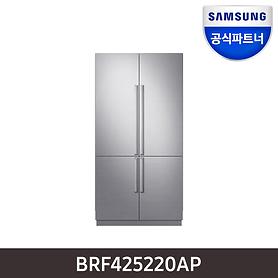 060-빌트인가전-셰프컬렉션-냉장고-BRF425220AP-썸네일.png