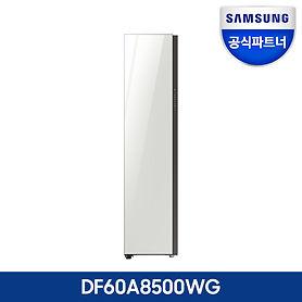 DF60A8500WG _thumb_02.jpg