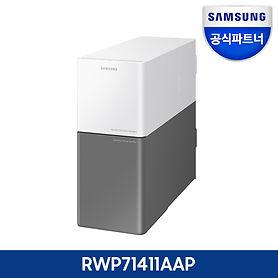RWP71411AAP_thumb_02.jpg
