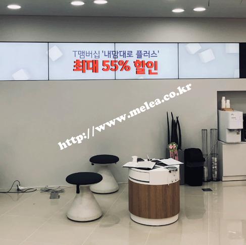 SK 텔레콤 전국매장 스마트 사이니지 시스템 구축