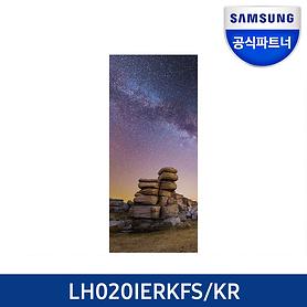 040-스마트LED사이니지-실내용-LH020IERKFS-썸네일.png