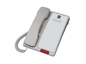 전화기-로비-VHP38.png