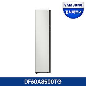 DF60A8500TG_thumb_02.jpg