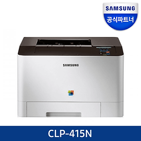 030-프린터-컬러레이저-CLP-415N-썸네일.png