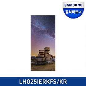 040-스마트LED사이니지-실내용-LH025IERKFS-썸네일.png
