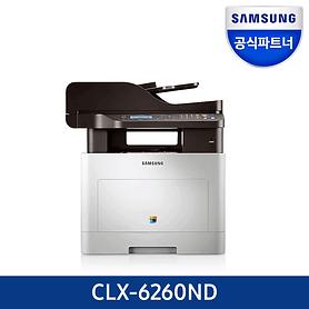 030-복합기-컬러-CLX-6260ND-썸네일.png