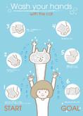 猫と一緒に手を洗おう
