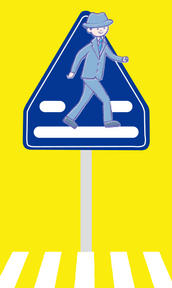 横断歩道さん