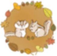 秋のリス達.jpg