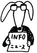 HP用-info.jpg