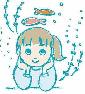 Teruko Kanasugi Illustration