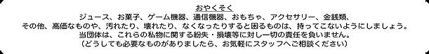 アセット 13_4x.png