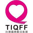 TIQFF Taiwan queer film festival