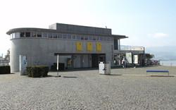Parkhaus See