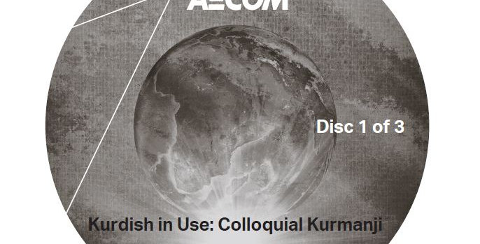 Kurdish in Use: Colloquial Kurmanji - Audio CD