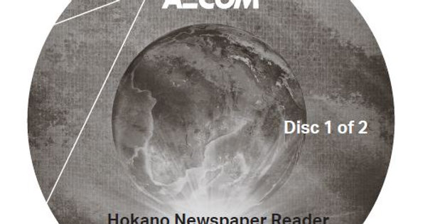 Hokano Newspaper Reader- Audio CD