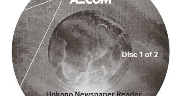 Hokano Newspaper Reader- Audio CD