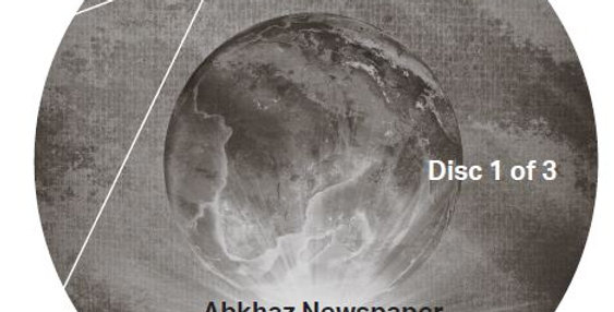 Abkhaz Newspaper Reader Audio CD