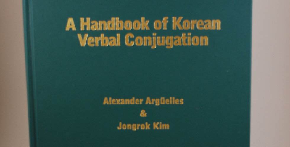 A Handbook of Korean Verbal Conjugation