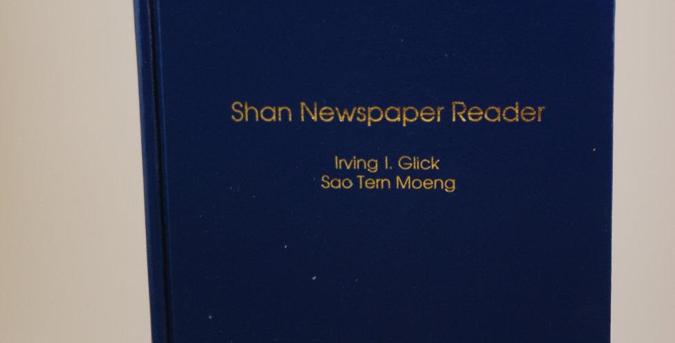 Shan Newspaper Reader