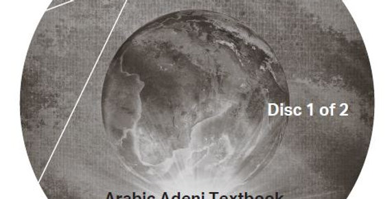 Arabic Adeni Reader (Yemen) - Audio CD