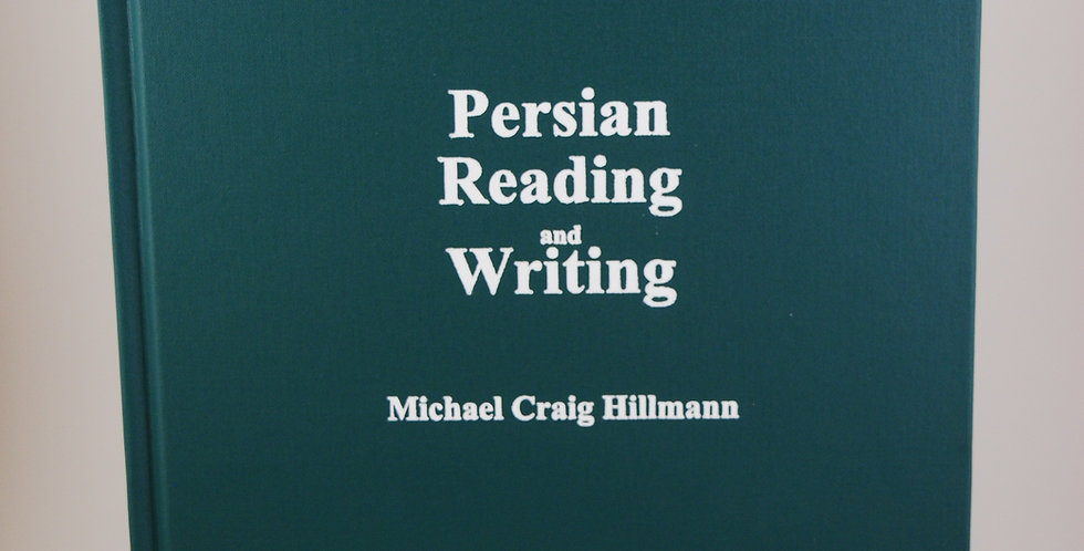 Persian Reading and Writing