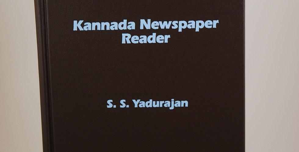 Kannada Newspaper Reader