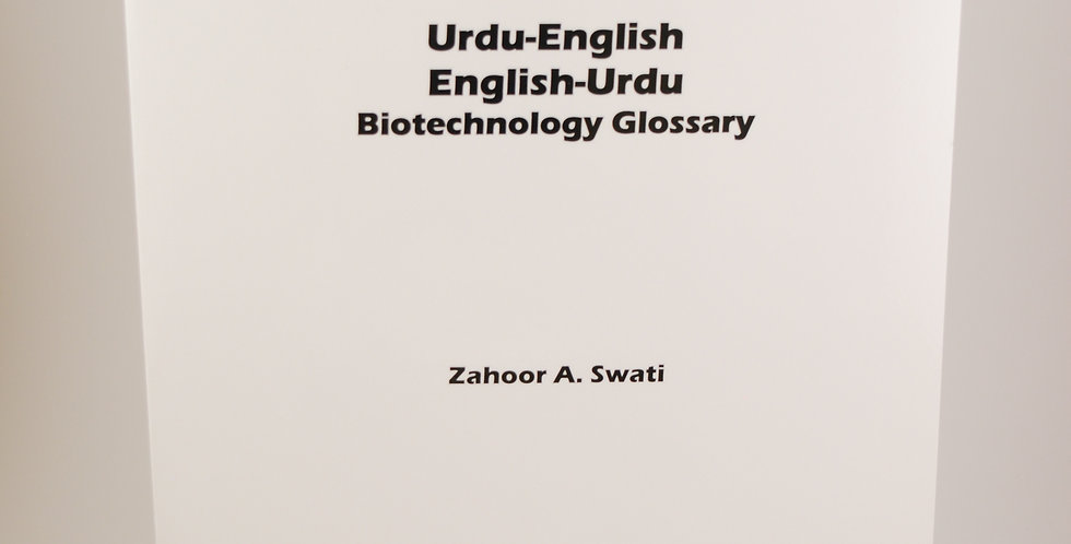Urdu-English English-Urdu Biotechnology Glossary