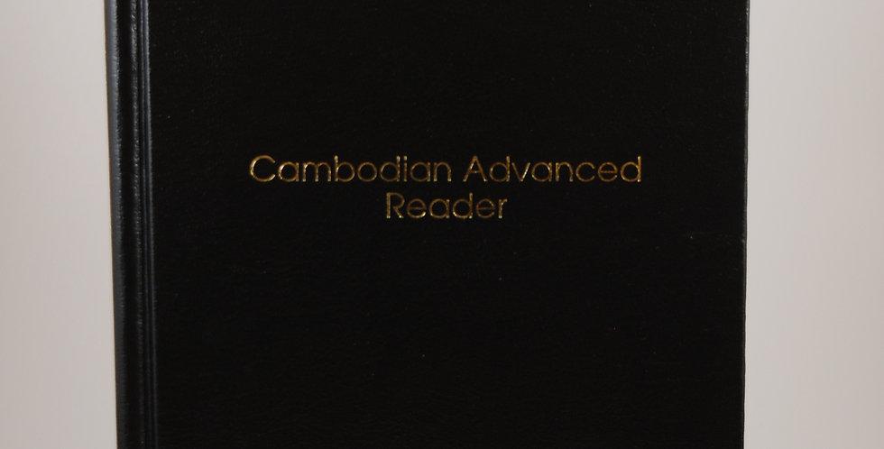 Cambodian Advanced Reader