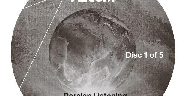 Persian Listening - Audio CD