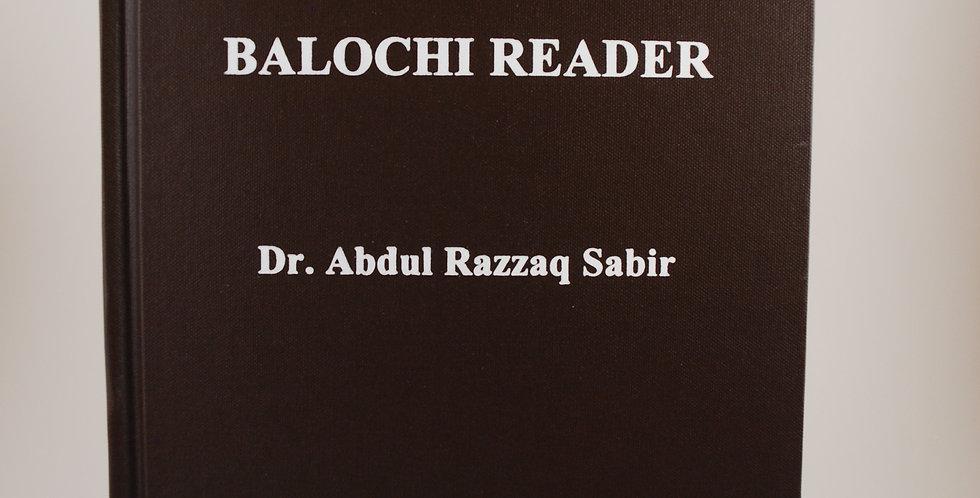 Balochi Reader
