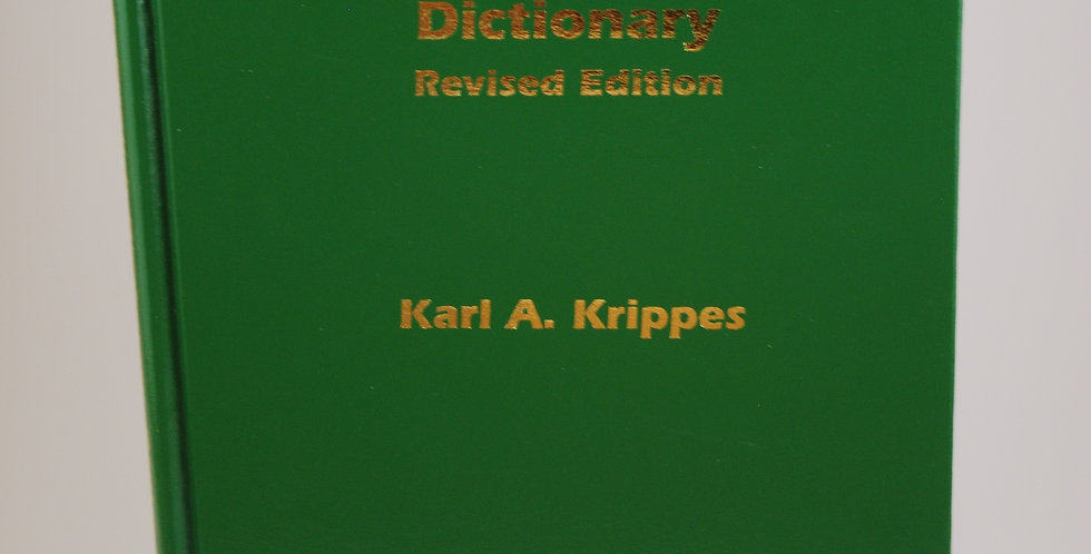 Uzbek - English Dictionary Revised Edition