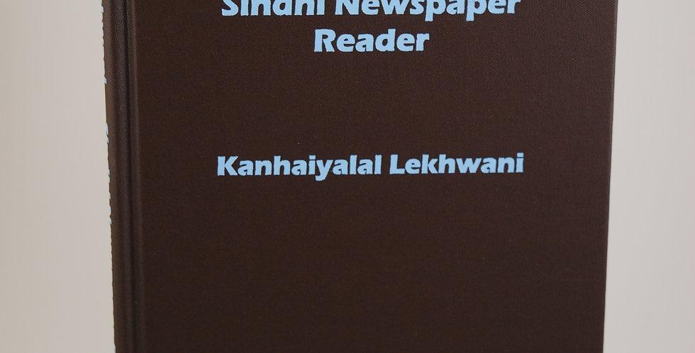 Sindhi Newspaper Reader