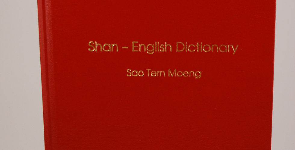 Shan-English Dictionary