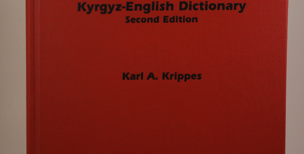 Kyrgyz-English Dictionary Second Edition