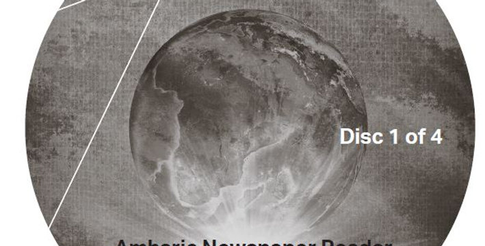Amharic Newspaper Reader - Audio CD