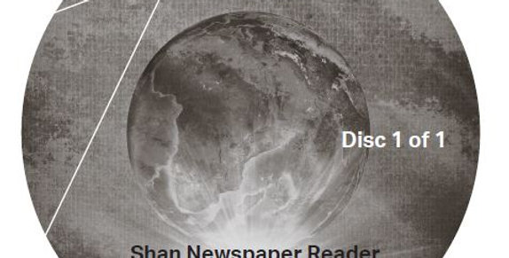 Shan Newspaper Reader - Audio CD