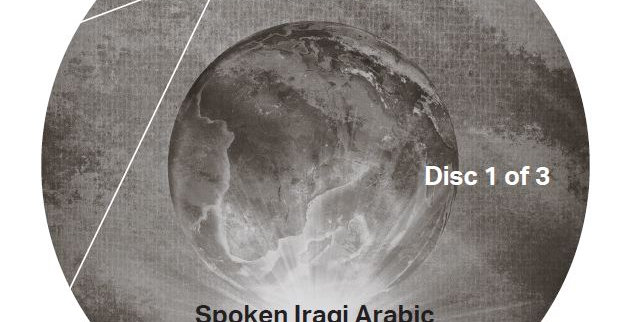 Spoken Iraqi Arabic - Audio CD