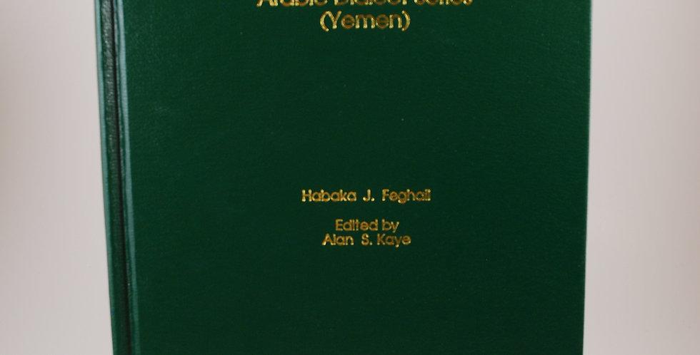 Arabic Adeni Reader (Yemen)