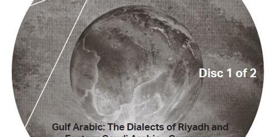 Gulf Arabic: The Dialects of Riyadh and Eastern Saudi Arabia - Audio CD