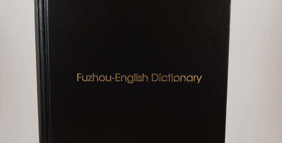Fuzhou-English Dictionary