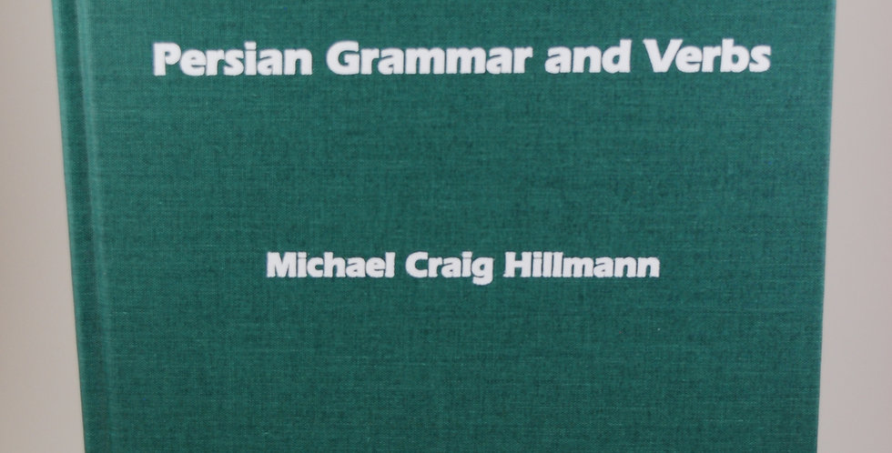 Persian Grammar and Verbs