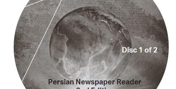 Persian Newspaper Reader- Audio CD
