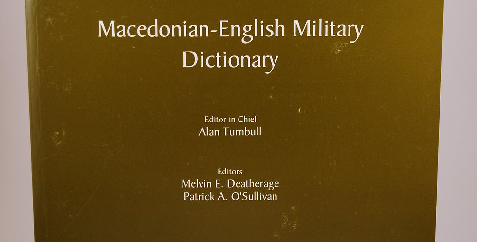 Macedonian - English Military Dictionary