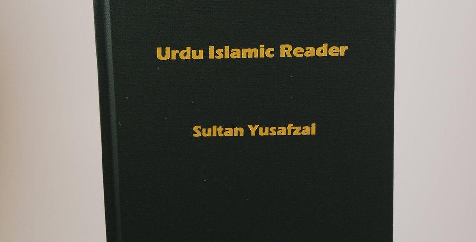 Urdu Islamic Reader